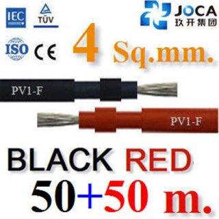 สายไฟโซล่าเซลล์ PV1-F 4.0 mm2 50x50 เมตร แดง ดำ