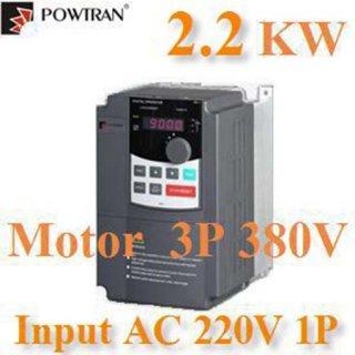 อินเวอร์เตอร์ แปลงไฟ AC 380V 3phase 3HP 2.2KW