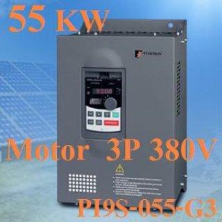 โซล่าปั้ม 3 เฟส 380V 55KW
