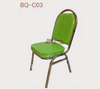 เก้าอี้จัดเลี้ยง พนังพิงโค้งรูปตัวยู