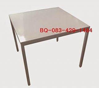 โต๊ะอาหาร เคลือบสีขาวเงาทั้งตัว