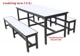 โต๊ะโรงอาหารไม้ปาติเกิ้ล 1.5x1.5 นิ้ว