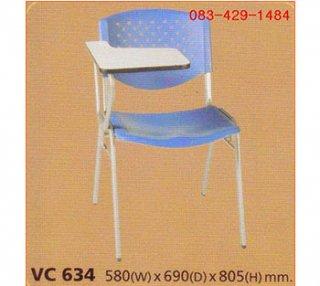 เก้าอี้เล็คเชอร์ สีฟ้า