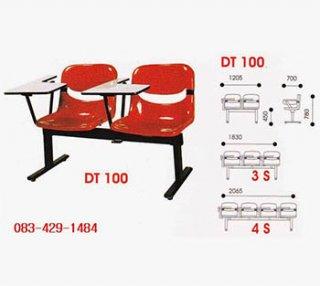 เก้าอี้แถวมีเล็คเชอร์ รุ่น EX