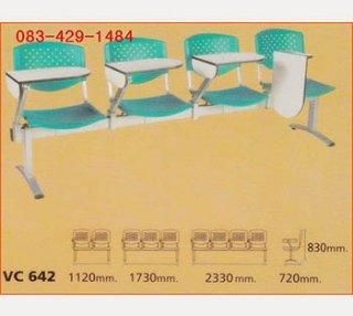 เก้าอี้แถวเล็คเชอร์ เบาะผ้า
