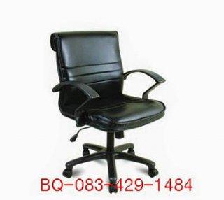 เก้าอี้สำนักงาน หัวพับ