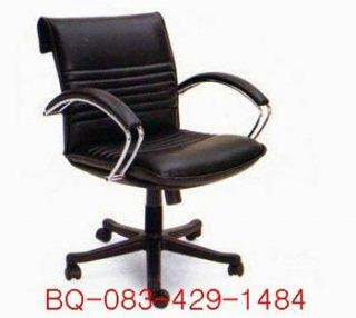 เก้าอี้สำนักงาน หัวพับที่ท้าวแขนโครมเมียม
