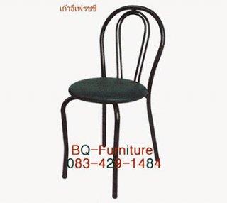 เก้าอี้ทานอาหาร รุ่นเฟรชชี่