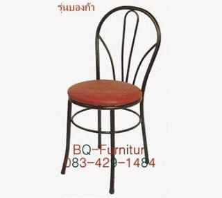 เก้าอี้ทานอาหาร บองก้า