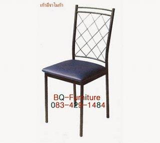 เก้าอี้ทานอาหาร รุ่นจาไมก้า