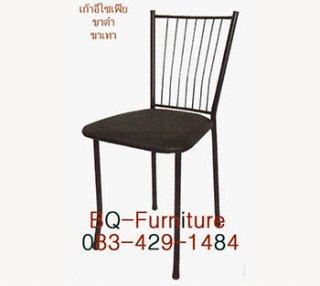 เก้าอี้ทานอาหาร รุ่นโซเฟีย