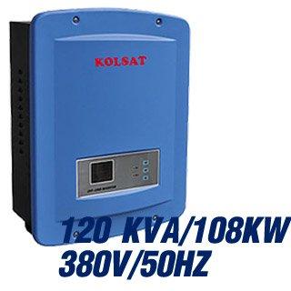 อินเวอร์เตอร์ KOLSAT 120 KVA 108KW