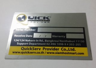 Shiny Silver Foil Labels Printing Service