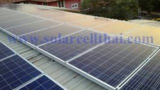 ขายแผง Solar Cell