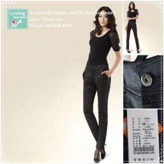 กางเกงสีดำ บุขนเป็ดรอบด้าน