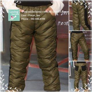 กางเกงบุขนเป็ดสีเขียวทหาร สำหรับเด็ก