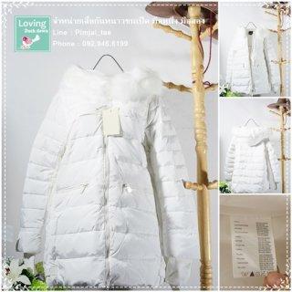 เสื้อกันหนาวขนเป็ดสีขาว มีขนเฟอร์ถอดออกได้