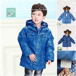 เสื้อกันหนาวขนเป็ดสำหรับเด็กเล็กสีฟ้า