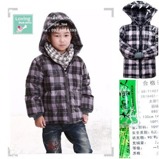 สื้อกันหนาวขนเป็ดสำหรับเด็กเล็กสีดำ