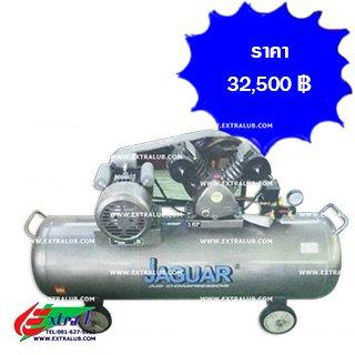 ปั๊มลม 3 HP 250L 220V