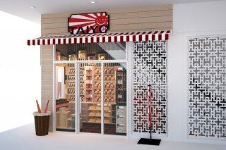 Shop ร้านขนมญีปุ่น พระราม 3