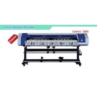 โซเว้น เครื่องพิมพ์ หัวพิมพ์ EPSON DX5 DX7 1880
