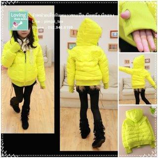 เสื้อกันหนาวขนเป็ดสำหรับเด็กเล็กสีเหลือง
