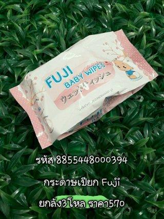 กระดาษเปียก Fuji รหัส 8855448000394