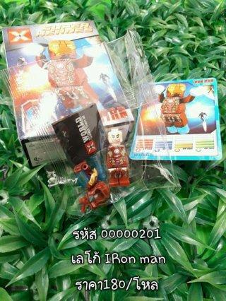 เลโก้ Iron Man รหัส 00000201