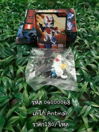 เลโก้ Antman รหัส 04000068