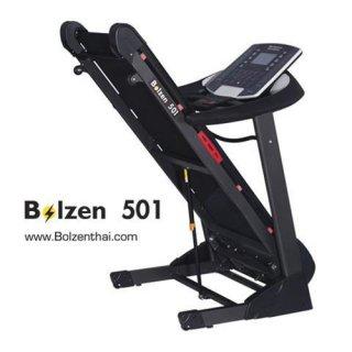 ลู่วิ่งไฟฟ้า Bolzen 501