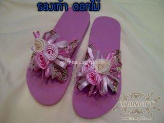 รองเท้าดอกไม้