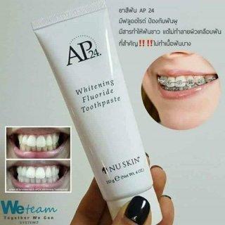 ยาสีฟัน AP24