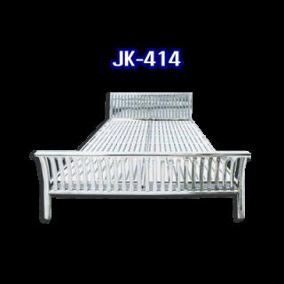เตียงนอนสแตนเลส รหัส JK - 414