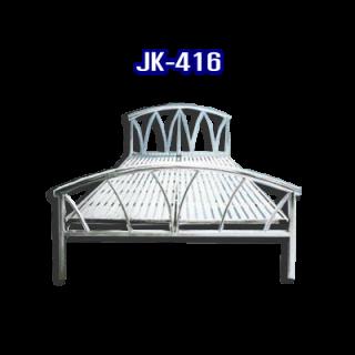 เตียงนอนสแตนเลส รหัส JK - 416