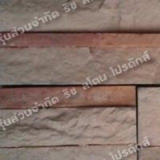 หินนำเข้า รุ่น Luxury Stone