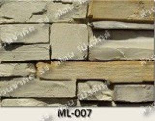 หินเทียม รุ่น ML007