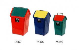 ถังขยะพลาสติกแบบแกว่ง ขนาด 5 9 และ14 ลิตร