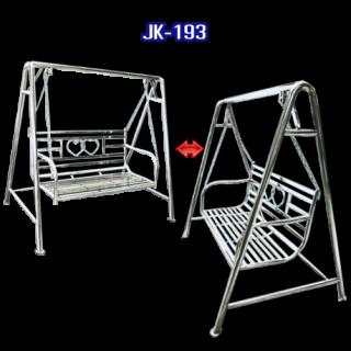 ชิงช้าสแตนเลส นั่งในสวน รหัส JK - 193