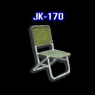 เก้าอี้พับได้ รหัส JK - 170