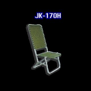 เก้าอี้พับได้ รหัส JK - 170H