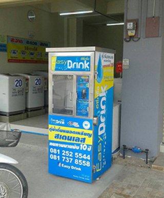 ขายเครื่องซักผ้าหยอดเหรียญ