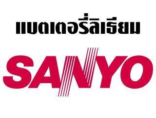 แบตเตอรี่ลิเธียม SANYO CR1/3N 3V