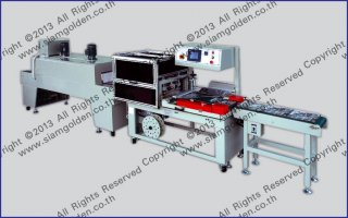เครื่องอบฟิล์มอัตโนมัติ SGS410F SGS 1500LC