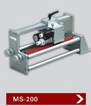 เครื่องพิมพ์วันที่ รุ่น MS200