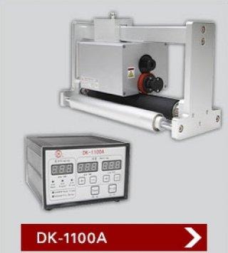 เครื่องพิมพ์วันที่ รุ่น DK 1100A