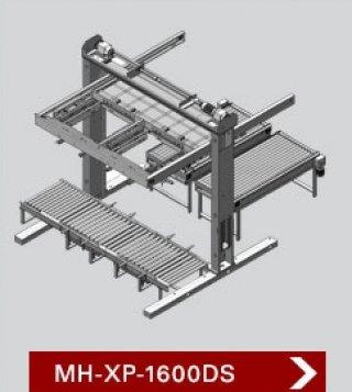 เครื่องจัดเรียงสินค้าบนพาเลท รุ่น MH XD 1600D