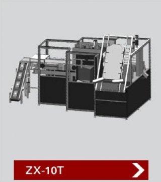 เครื่องบรรจุสินค้าลงกล่อง รุ่น ZX 10T