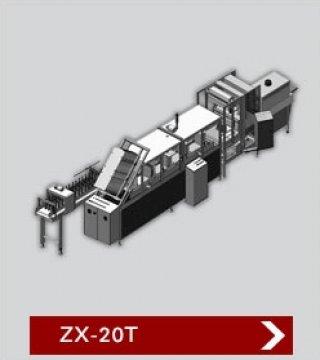 เครื่องบรรจุสินค้าลงกล่อง รุ่น ZX 20T