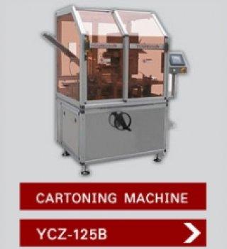 เครื่องจักรบรรจุภัณฑ์ รุ่น YCZ 125B